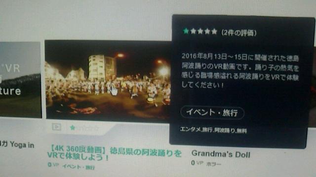 f:id:tonchi-banchou:20180110235505j:plain