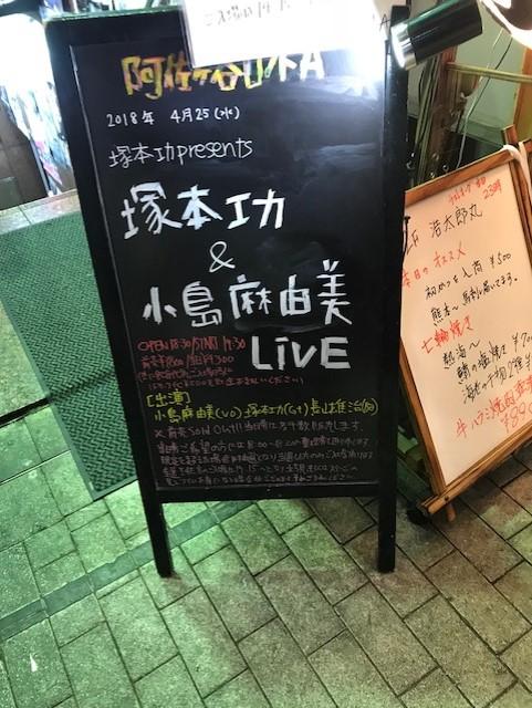 f:id:tonchi-banchou:20180426192040j:plain