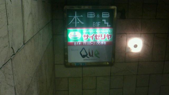 f:id:tonchi-banchou:20180501185237j:plain