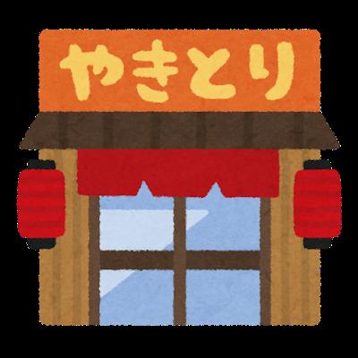 f:id:tonchi-banchou:20181211204954p:plain