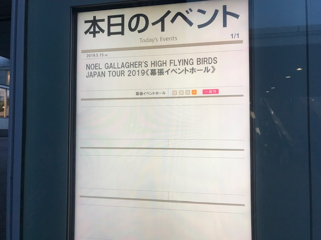 f:id:tonchi-banchou:20190517222113j:plain
