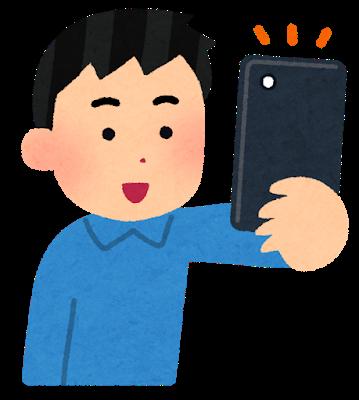 f:id:tonchi-banchou:20190518185820p:plain