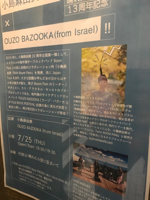 f:id:tonchi-banchou:20190727235559j:plain