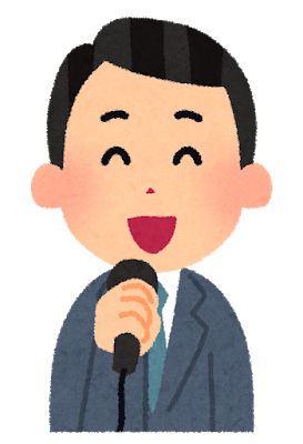 f:id:tonchi-banchou:20190919010537p:plain