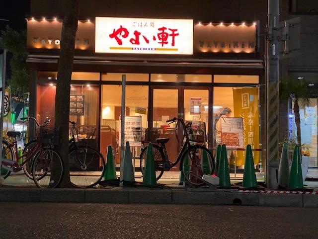 f:id:tonchi-banchou:20200111225916j:plain