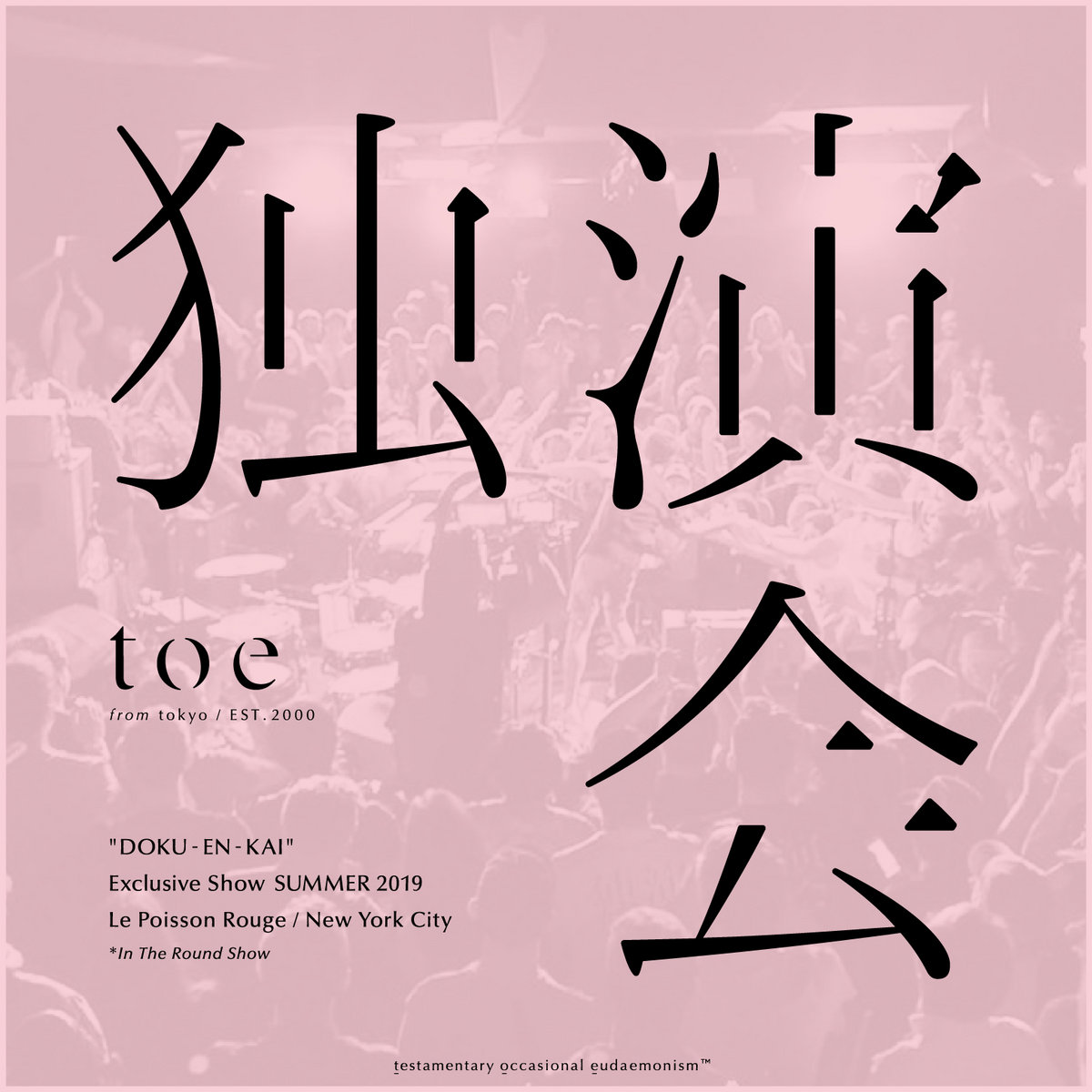 f:id:tonchi-banchou:20210330194221j:plain