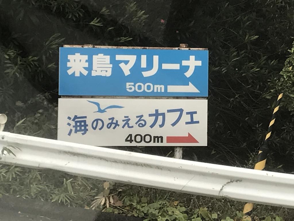 f:id:tonchi3838:20181109133632j:plain