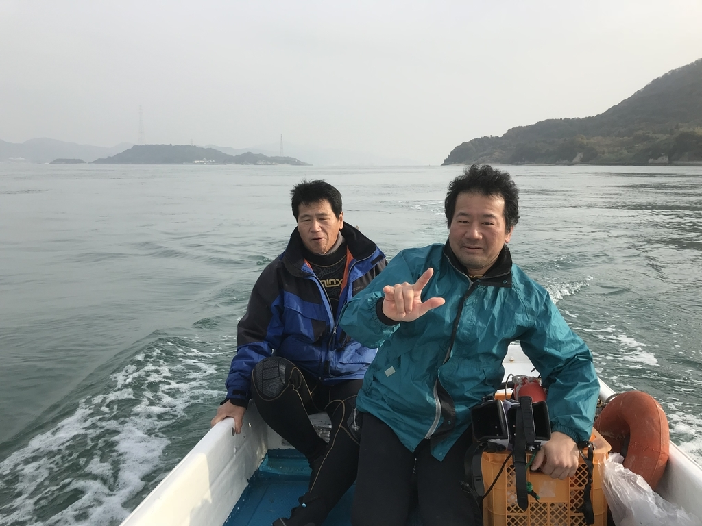 f:id:tonchi3838:20181202165602j:plain