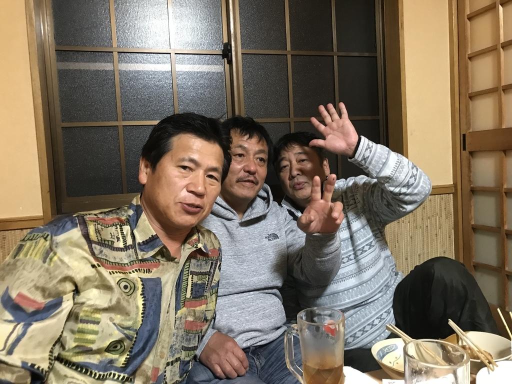 f:id:tonchi3838:20190102175544j:plain