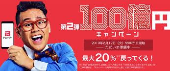f:id:tonchi3838:20191219013410j:plain