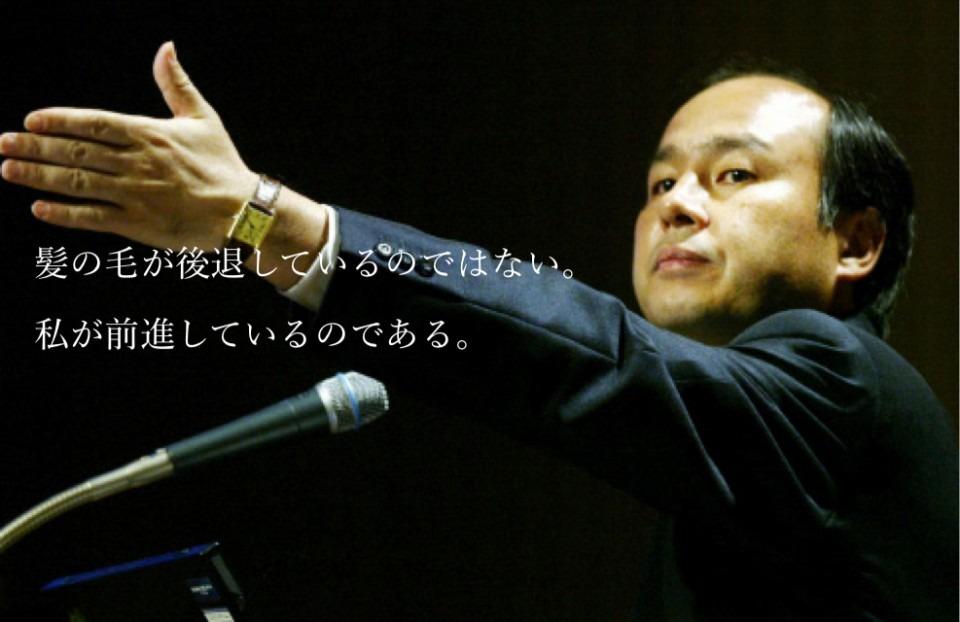 f:id:tonchi3838:20200118180825j:plain