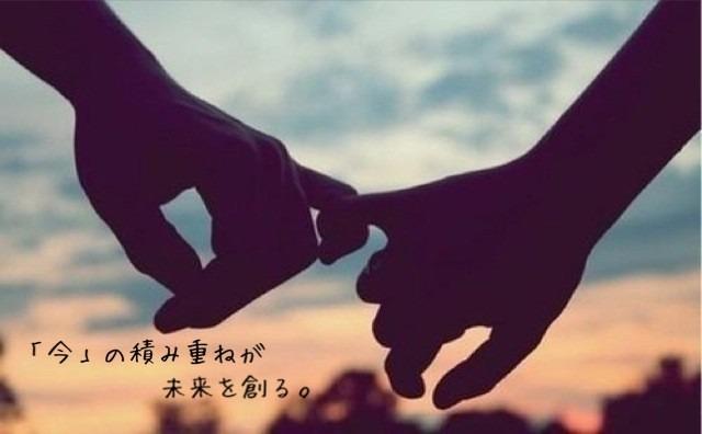 f:id:tonchi3838:20200703200032j:plain