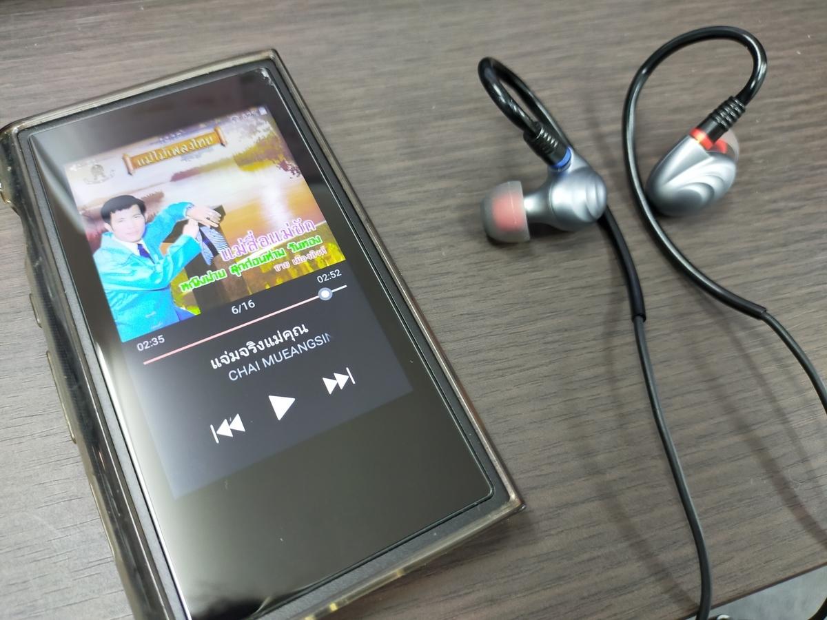 f:id:tonchinkan_ear:20210608002115j:plain
