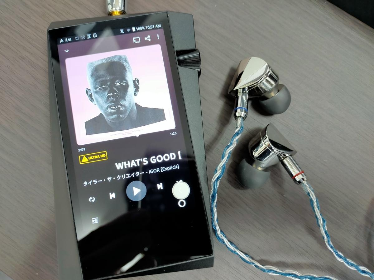 f:id:tonchinkan_ear:20210702004340j:plain
