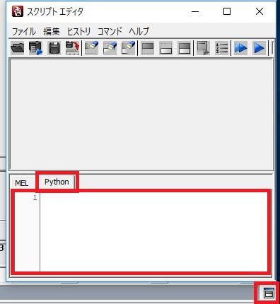f:id:toncrimentan_w:20200225123014j:plain
