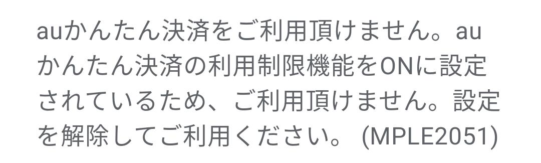 f:id:tondabayasi-no-ton:20210411233846p:plain
