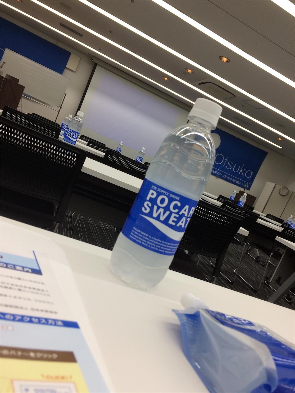 f:id:tondekazu:20161230140716j:image