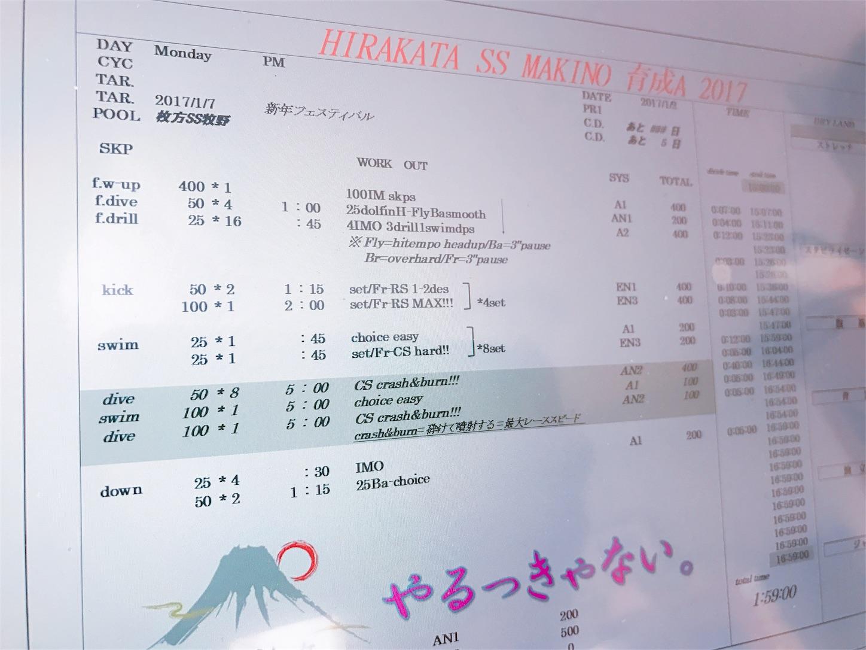 f:id:tondekazu:20170102115038j:image