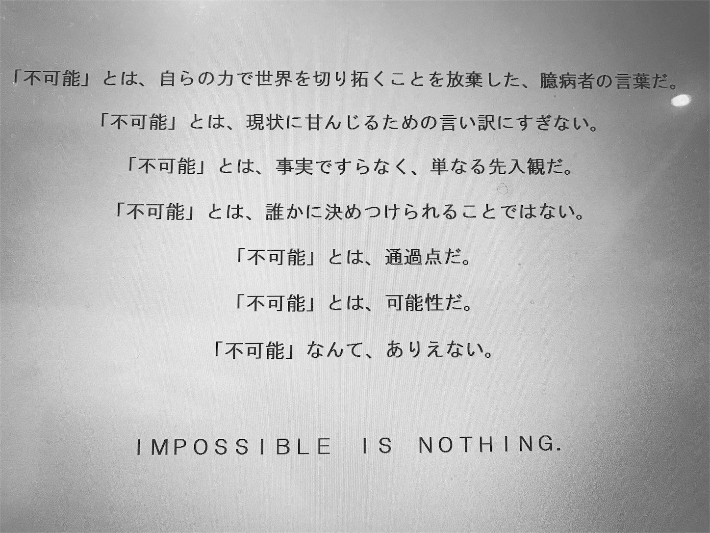 f:id:tondekazu:20170121104803j:image