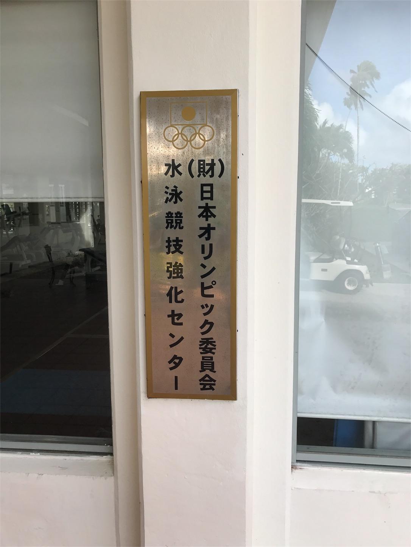 f:id:tondekazu:20170127110610j:image