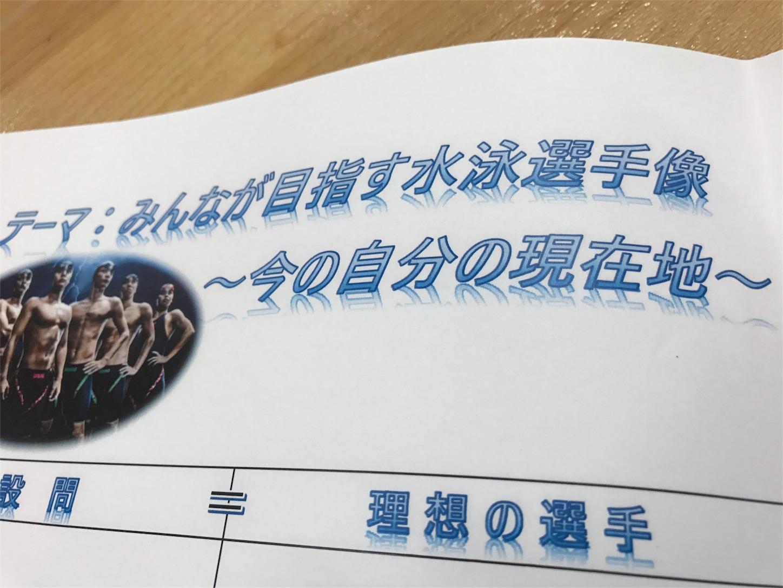 f:id:tondekazu:20170501174105j:image