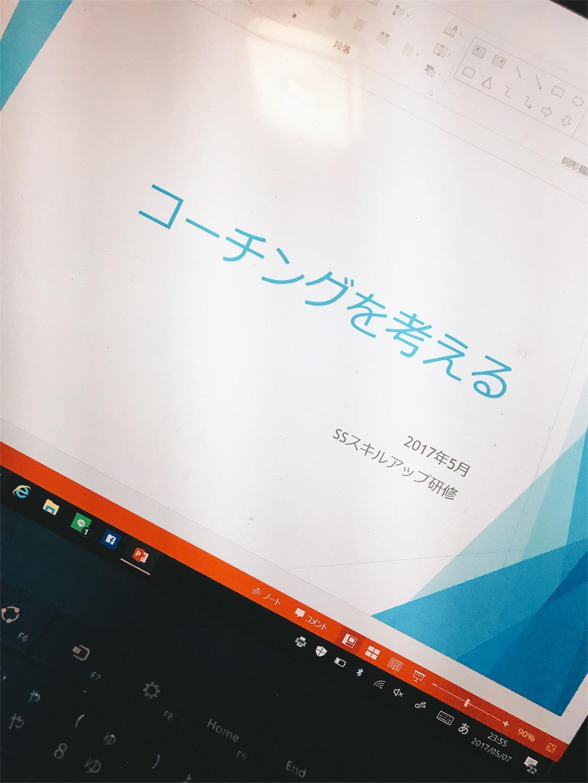 f:id:tondekazu:20170508010740j:image