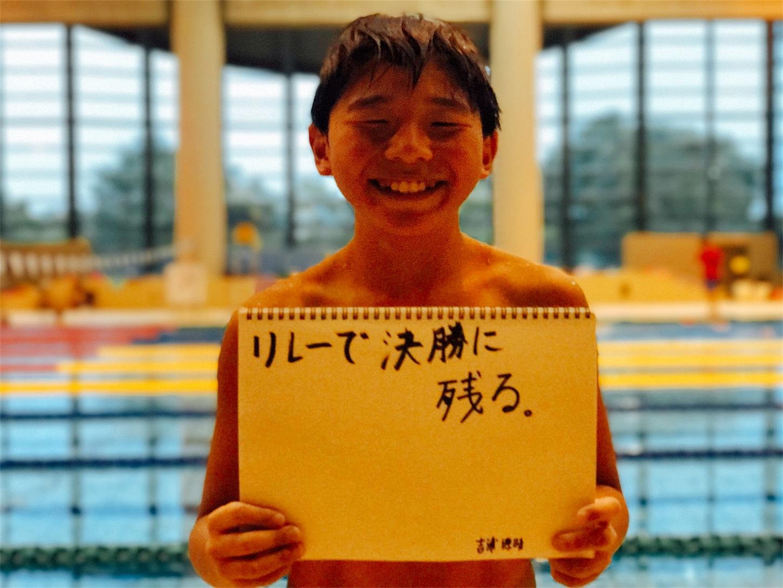 f:id:tondekazu:20170815221415j:image