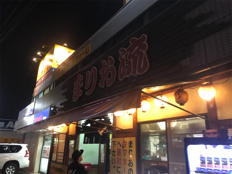 f:id:tondekazu:20170922231304j:image