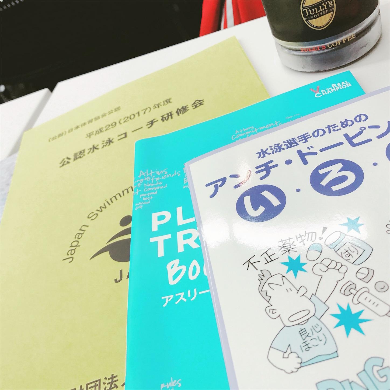 f:id:tondekazu:20171021100712j:image