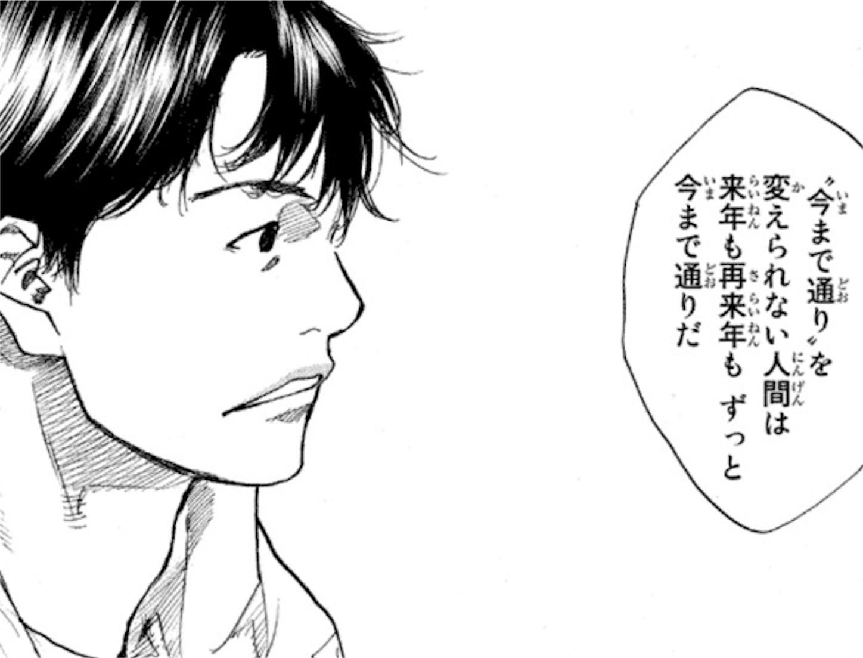 f:id:tondekazu:20171116233713j:image