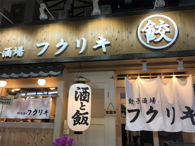 f:id:tondekazu:20180318095036j:image