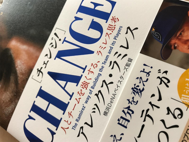 f:id:tondekazu:20180417150138j:image
