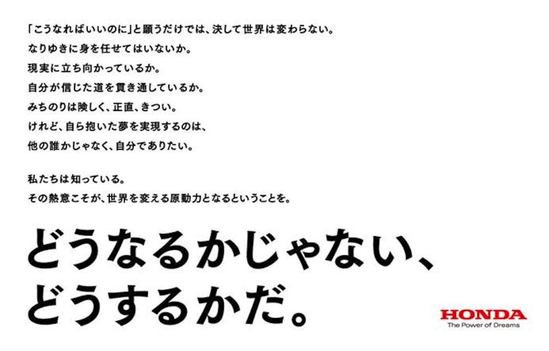 f:id:tondekazu:20181210230730j:image