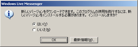 20091107201221