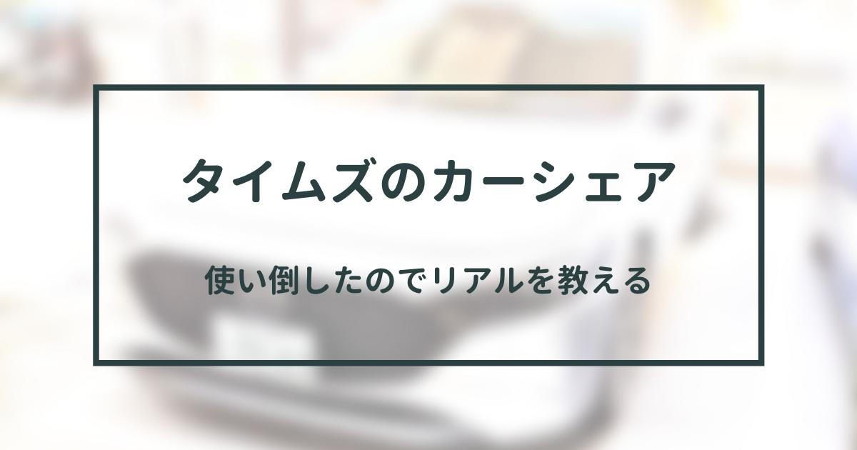 f:id:tondol:20210408022224p:plain