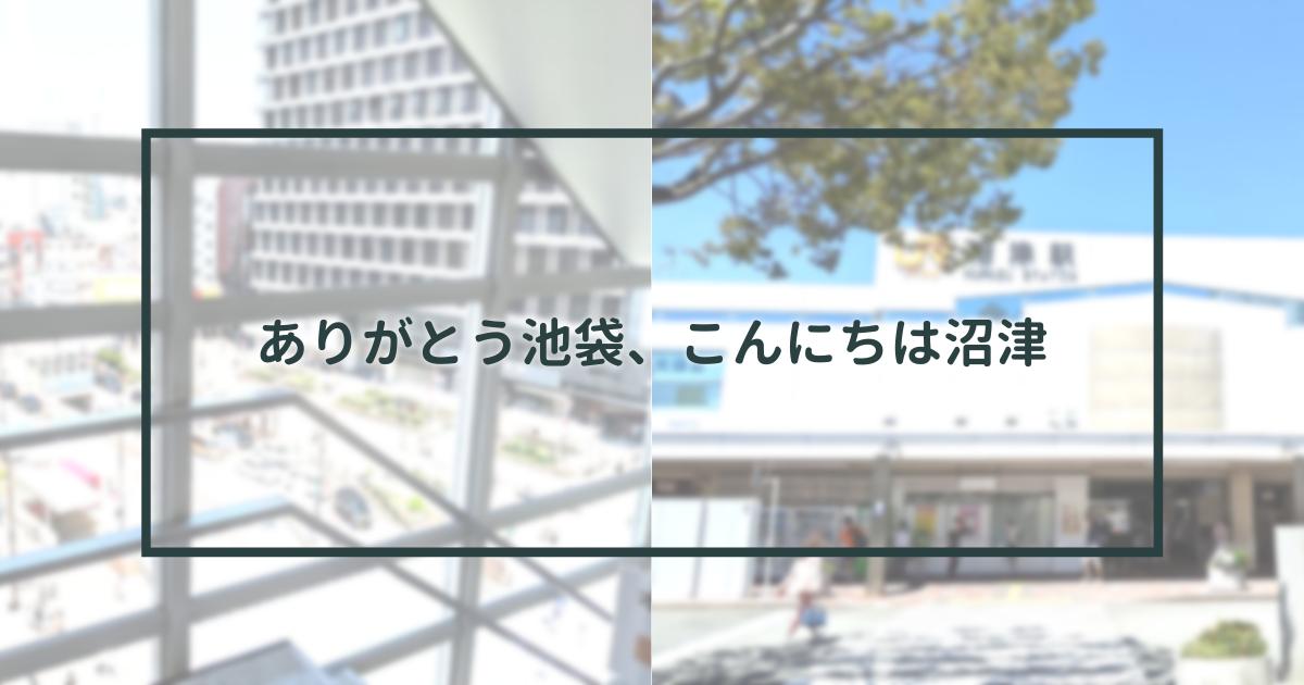 f:id:tondol:20210909165042p:plain
