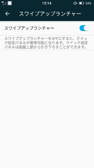 f:id:tonf:20170213151753j:image