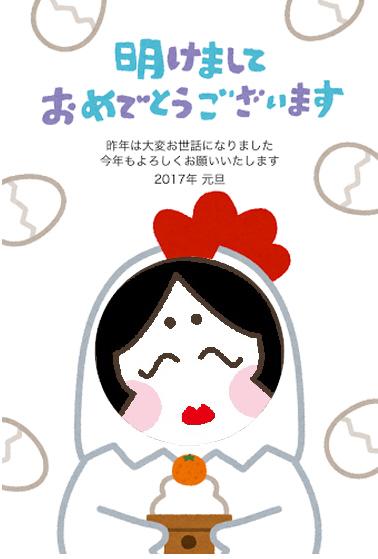 f:id:tongarashi:20161230201656j:plain