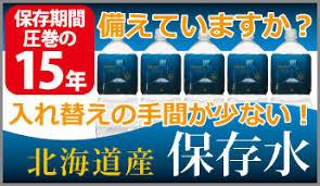 f:id:tongarashi:20170902191127j:plain
