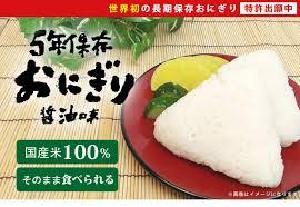f:id:tongarashi:20170902194026j:plain