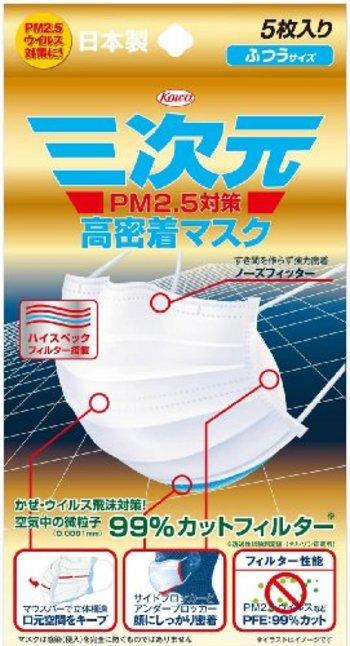 f:id:tongarashi:20180215220304j:plain