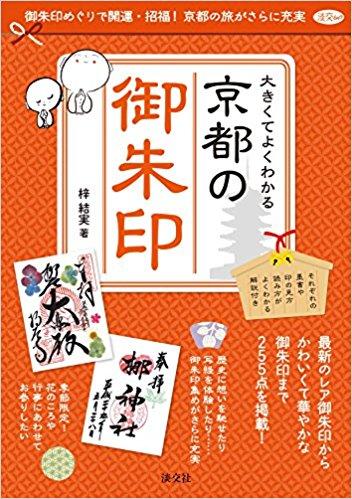 f:id:tongarashi:20180306113302j:plain