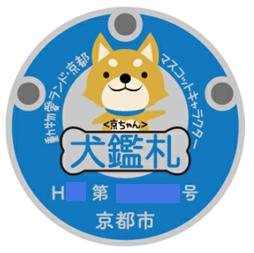 f:id:tongarashi:20180620144139p:plain