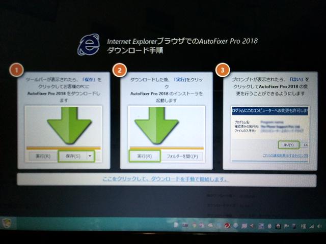 f:id:tongarashi:20180712134516j:plain