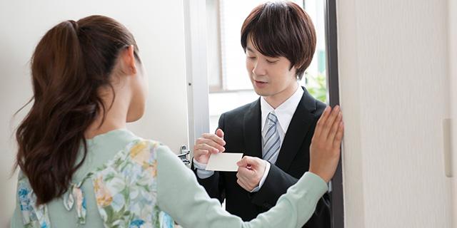 f:id:tongarashi:20190115163306j:plain