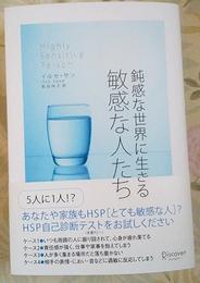 f:id:tongaribooshi:20170623010036p:plain