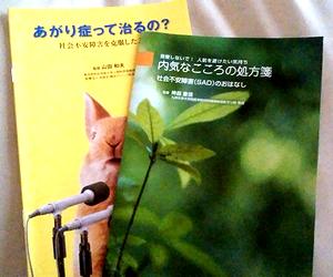 f:id:tongaribooshi:20170807145444p:plain
