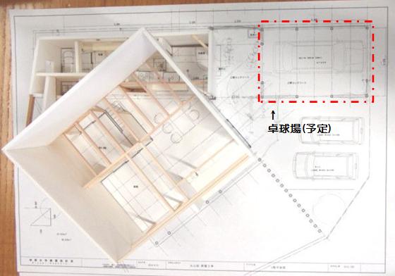 自宅卓球場の設計図