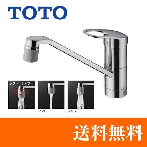 TOTOシャワー付きシングルレバー水栓