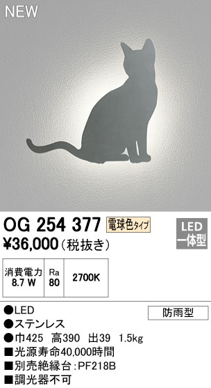 OG254377